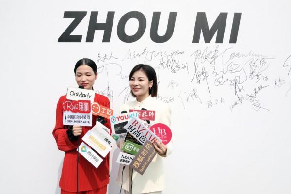 ZHOU MI 2022年春夏新品发布会闪耀中国国际时装周