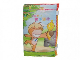 TACCU_婴童用品产品图片