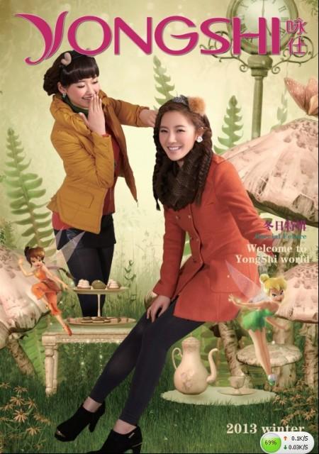 咏仕2013秋冬装|新款编号:148041-中国丽人网