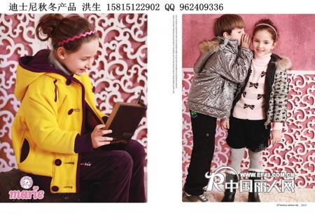 儿童时尚搭配专家迪士尼狮子王玛丽猫为你量身打造最合适的童装和装饰!