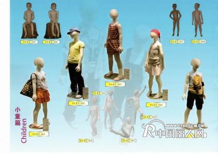 廠家低價直銷優質高檔童裝模特兒