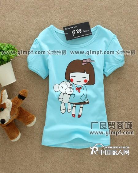 西安童装批发市场兰州便宜童装批发乌鲁木齐儿童服装