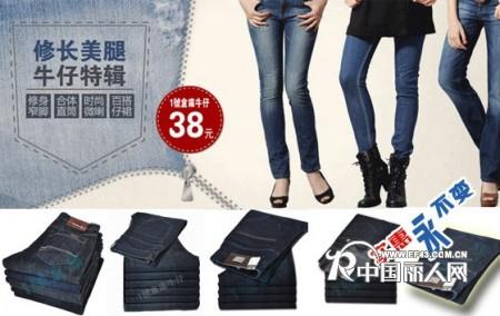 供应新款女式牛仔  牛仔裤代理加盟 男式牛仔裤
