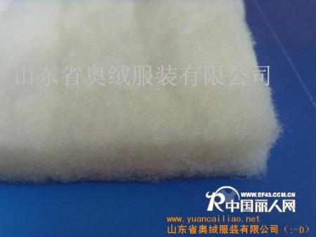 羊毛棉,羊毛絮片,羊毛無膠棉
