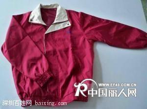东莞东城南城万江寮步哪里可以能有订定做制服厂服工衣工作服
