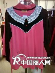 快來看看深圳瑞涵孕婦裝嬰兒用品的秋冬新款,質優價低!
