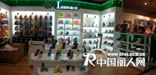 时尚鞋业---雷比亚,诚招广东空白市场加盟