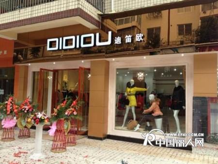 杭州品牌女装加盟的发展趋势