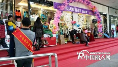 杭州女装加盟店的绝招之一,背景音乐