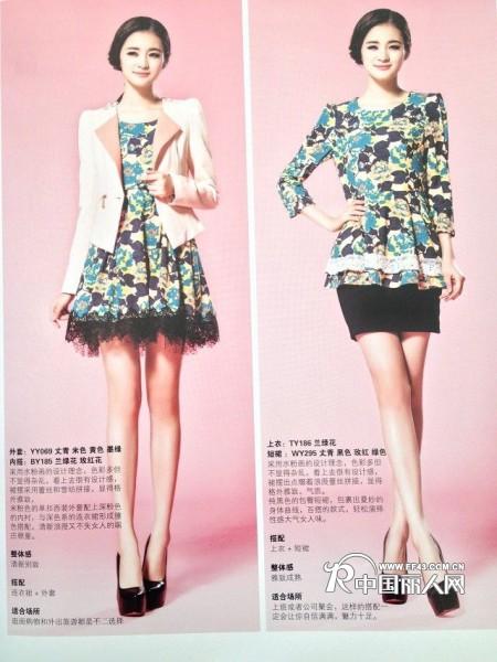 ,内敛的性感,低调的奢华 ,韩轩代理信息 中国女装品牌网