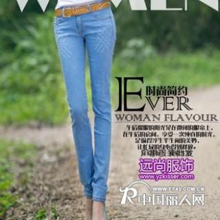 五一超好销的新款长裤批发最便宜的哈伦裤批发哪里有