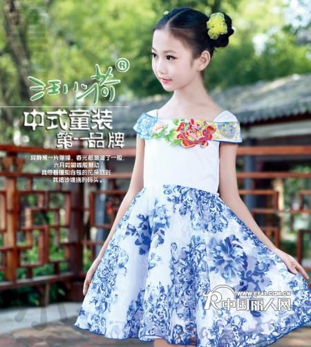 重要场合只穿汪小荷时尚中式女童装