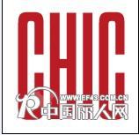 2015第23届CHIC中国国际时装展(CHIC 2015)