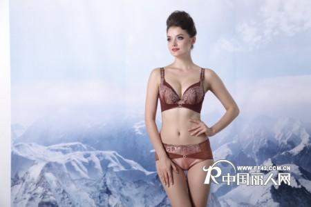 拉美儿品牌内衣,健康女人的唯一选择