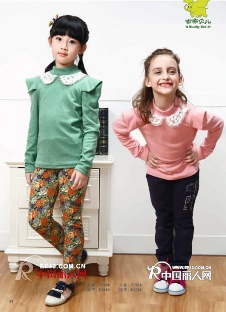 吉象贝儿 廉价的贵族童装品牌 2014秋季新品t恤搭配