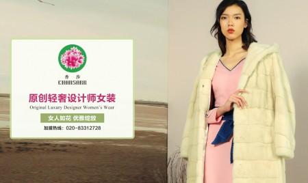 广东知名女装老品牌-香莎,轻奢优雅,全国火爆招商中