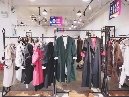 女装批发芝麻e柜加盟,品牌折扣淘衣岛加盟