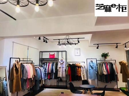品牌女裝零庫存加盟 時尚女裝免費鋪貨  芝麻e柜折扣女裝加盟