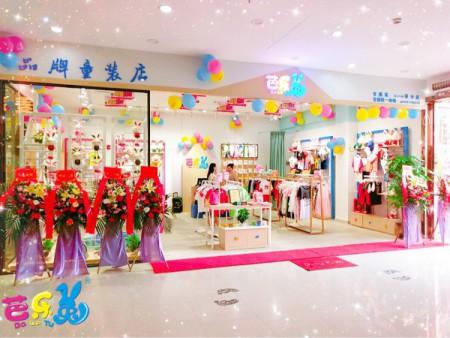 童装品牌排行榜前10 芭乐兔稳固地位无可撼动创业加盟更放心