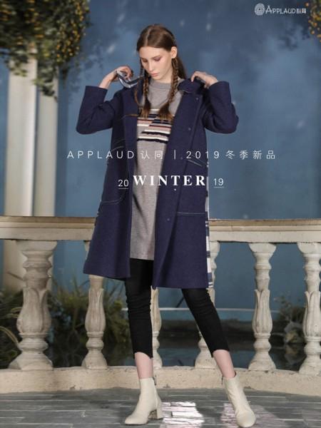 長款外套搭配什么樣的衣服會很好看 認同為你解決穿搭難題