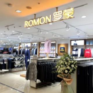 罗蒙新零售重庆江北茂业天地店盛大开业