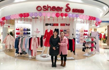 深圳内衣品牌加盟有哪些,欧诗雨养生内衣教你看财富趋势!