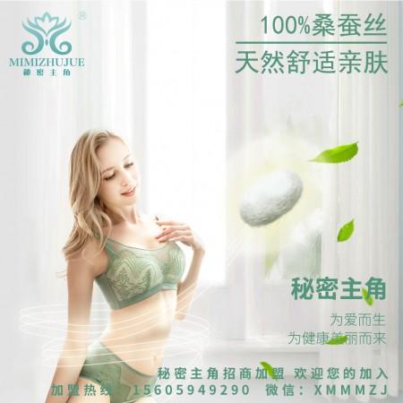 乳膠內衣代理招商條件