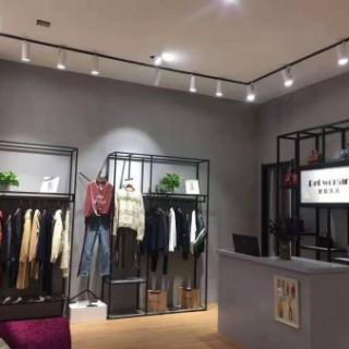 女装品牌店加盟选择什么品牌?质萃女装给你更好的保障