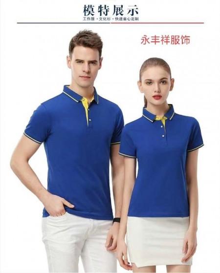 东莞定订做工衣职业装工作服厂服制服厂家