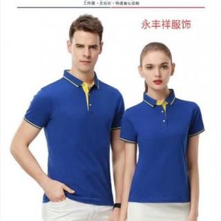 東莞定訂做工衣職業裝工作服廠服制服廠家