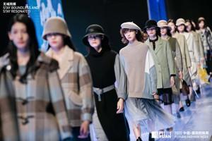 2020 中国·濮院时尚周丨这是属于片断的高光时刻