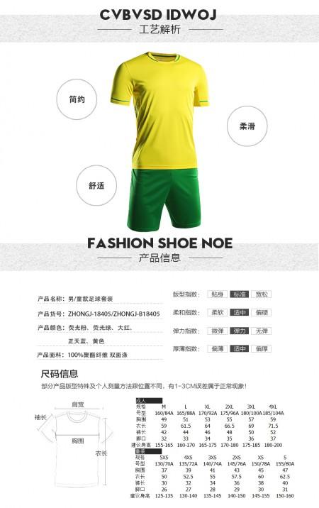球服定制,球衣定制,篮球服装定做,T恤定制,T恤批发厂家