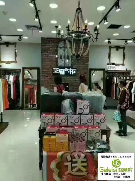 女装品牌加盟政策淘衣岛服火热招商中