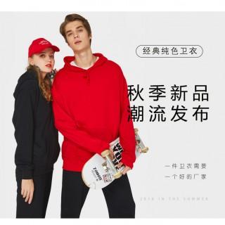 新款精梳套头卫衣定制卫衣图案广告衫定制带帽卫衣图案