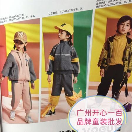 一线知名品牌童装鲨鲨坊-欧抱抱-折扣品牌童装货源走份批发