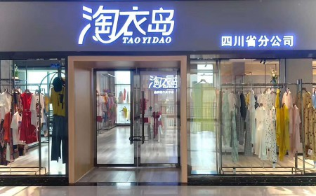 想开好一家吸引人的服装店,比曼天雨还值得加盟品牌