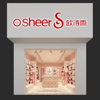 河北内衣品牌专卖加盟,欧诗雨总部企业实力强大!