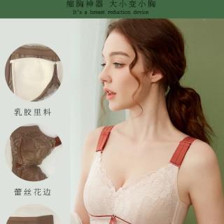 澜沐茜内衣颠覆传统格局 引领内衣加盟行业的新发展