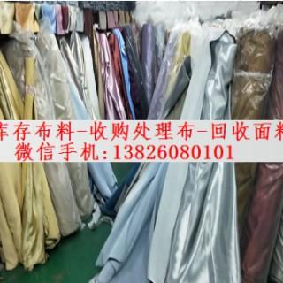 收购台布回收桌布 广州回收台布面料 佛山收购餐桌布料