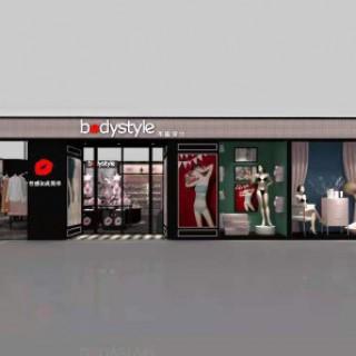 布迪设计浙江杭州九堡商贸中心店即将开业 预祝生意兴隆