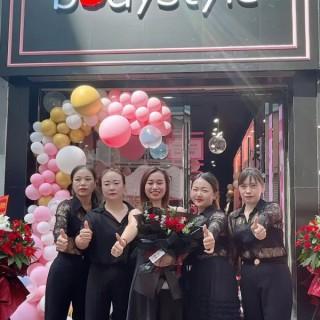 热烈祝贺布迪设计内衣湖南郴州汝城再开一新店!