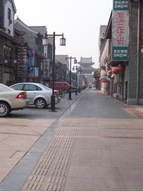 天津市服裝展銷中心