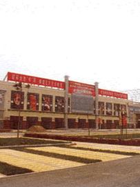 天津京津國際商貿港輕紡城