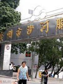 广东沙河服装批发市场