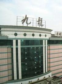 成都九龙广场服装市场